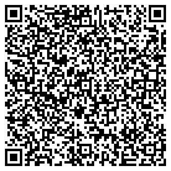 QR-код с контактной информацией организации № 20 ЦЕНТРАЛЬНАЯ
