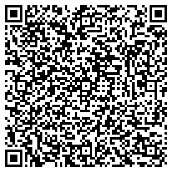 QR-код с контактной информацией организации № 23 ЦГБ, МУ
