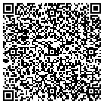 QR-код с контактной информацией организации № 41 МНОГОПРОФИЛЬНАЯ
