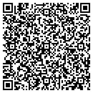 QR-код с контактной информацией организации ДРСУ 157