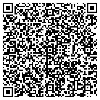 QR-код с контактной информацией организации № 10 ДГБ ГУЗ СО