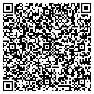 QR-код с контактной информацией организации № 11 МУ ДГБ