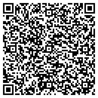 QR-код с контактной информацией организации № 13 МУДГБ