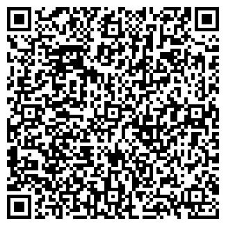 QR-код с контактной информацией организации ДСУ 24