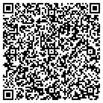 QR-код с контактной информацией организации № 16 ГОРОДСКАЯ ДЕТСКАЯ