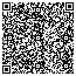 QR-код с контактной информацией организации № 6 ГУЗ СО