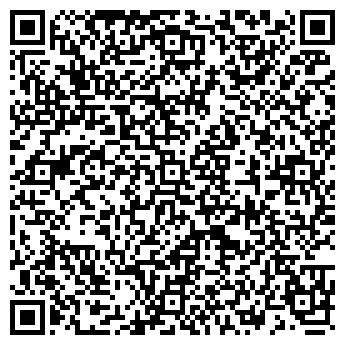 QR-код с контактной информацией организации ЗАВОД Г.ОПЫТНЫЙ, НЕМАН УП