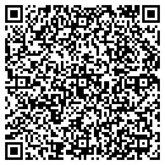 QR-код с контактной информацией организации ЗАВОД ИЗОТРОН РУП