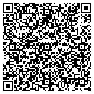 QR-код с контактной информацией организации № 1 ГБ № 6