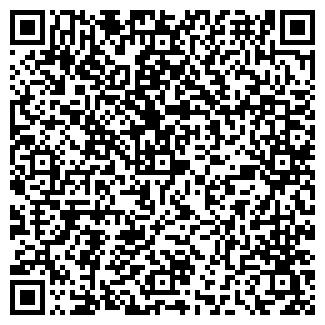 QR-код с контактной информацией организации № 2 ГБ № 3
