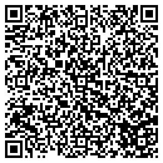 QR-код с контактной информацией организации № 2 ГБ № 6