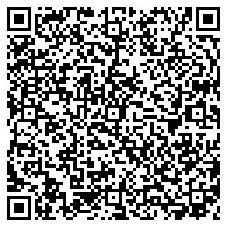 QR-код с контактной информацией организации № 3 ГБ № 6
