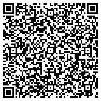 QR-код с контактной информацией организации № 3 ГБ № 7