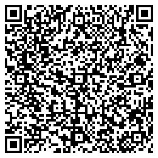 QR-код с контактной информацией организации № 3 ГБ № 20