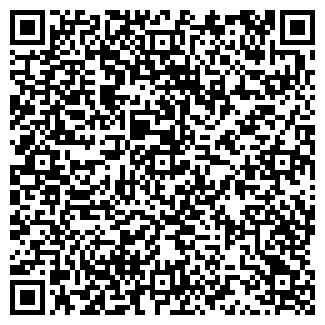 QR-код с контактной информацией организации № 1 ДГБ № 10