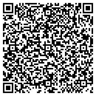 QR-код с контактной информацией организации № 1 ДГБ № 5