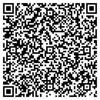 QR-код с контактной информацией организации № 1 ДГБ № 8