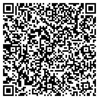 QR-код с контактной информацией организации № 1 ДГБ № 11