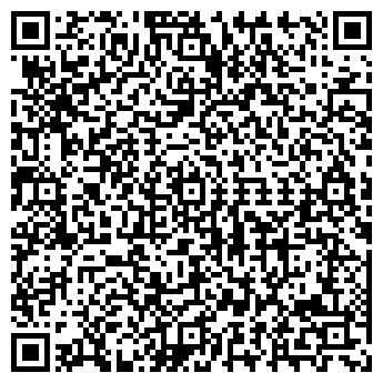 QR-код с контактной информацией организации № 1 ДГБ № 15