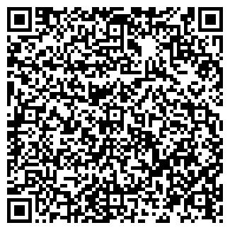 QR-код с контактной информацией организации № 1 ДГП № 13