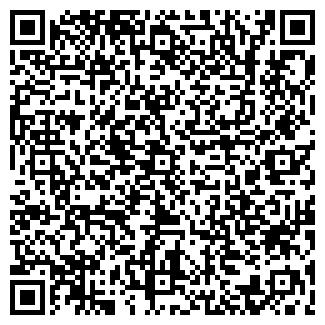QR-код с контактной информацией организации № 2 ДГБ № 16