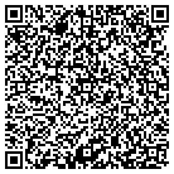 QR-код с контактной информацией организации № 3 ДГБ № 10