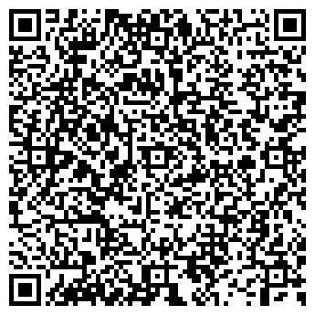 QR-код с контактной информацией организации № 3 КИРОВСКОГО РАЙОНА