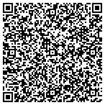 QR-код с контактной информацией организации № 5 ОКТЯБРЬСКОГО РАЙОНА