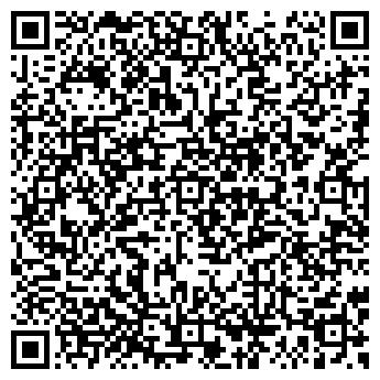 QR-код с контактной информацией организации № 8 КИРОВСКОГО РАЙОНА