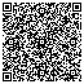QR-код с контактной информацией организации БИОДЕНТ