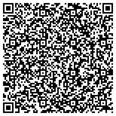 QR-код с контактной информацией организации СТОМАТОЛОГИЧЕСКАЯ КЛИНИКА УРАЛЬСКОЙ МЕДИЦИНСКОЙ АКАДЕМИИ