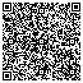 QR-код с контактной информацией организации № 70 УЭМЗ
