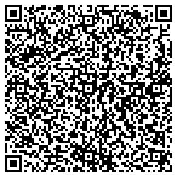 QR-код с контактной информацией организации Спортивный центр «Верх-Исетский»