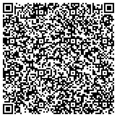 QR-код с контактной информацией организации ВОСТОЧНЫЙ СТИЛЬ ЦЕНТР ИЗУЧЕНИЯ ЕДИНОБОРСТВ И ОЗДОРОВИТЕЛЬНЫХ ПРАКТИК