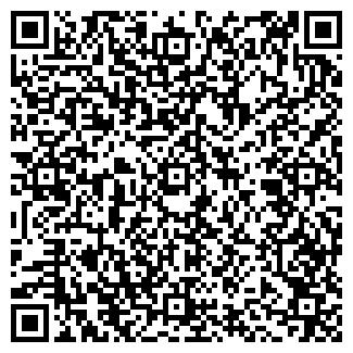 QR-код с контактной информацией организации ВЭЛНАС
