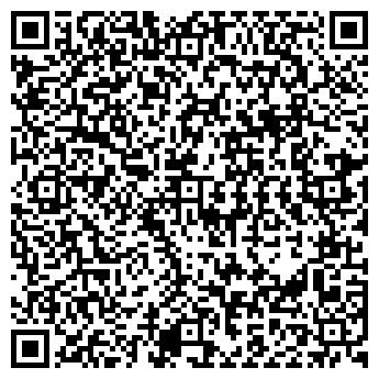 QR-код с контактной информацией организации НАСЛАЖДЕНИЕ