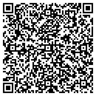 QR-код с контактной информацией организации КОНСУЛ ТЧУП