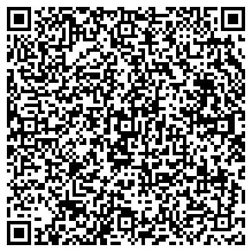 QR-код с контактной информацией организации ХОТЭЙ ВОСТОЧНЫЙ SPA САЛОН