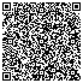 QR-код с контактной информацией организации КИРОВСКОГО РАЙОНА № 2