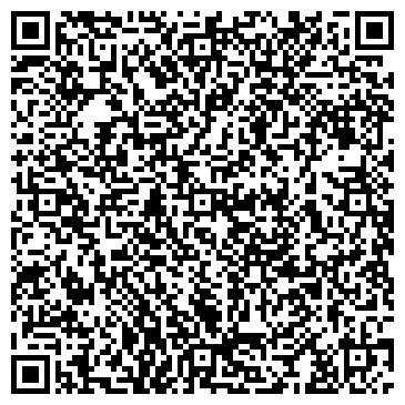 QR-код с контактной информацией организации КИРОВСКОГО РАЙОНА № 3