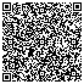 QR-код с контактной информацией организации ЛЕСХОЗ ЛИДСКИЙ ГЛХУ