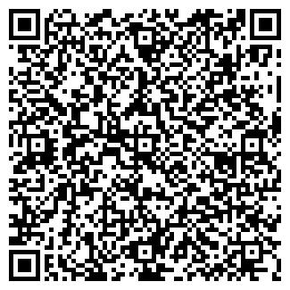 QR-код с контактной информацией организации МУ САНГВИС