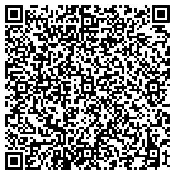 QR-код с контактной информацией организации БЕЛАЯ ЛАДЬЯ