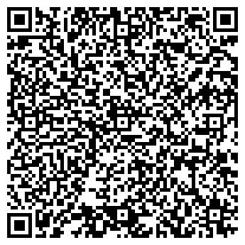 QR-код с контактной информацией организации БОДРОСТЬ ЕМУП