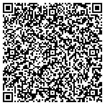 QR-код с контактной информацией организации ВИЗАНТИЯ САЛОН РЕЛАКСАЦИИ