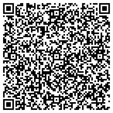 QR-код с контактной информацией организации ЖАСМИН САЛОН ЗДОРОВЬЯ И КРАСОТЫ