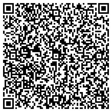 QR-код с контактной информацией организации Студия стиля «Трина»