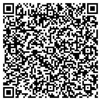 QR-код с контактной информацией организации ЭСТИ ЛАЙН