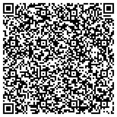 QR-код с контактной информацией организации ЭСТМАСТЕР ООО (ТЕХНИКИ ИСПАНСКОГО МАССАЖА)