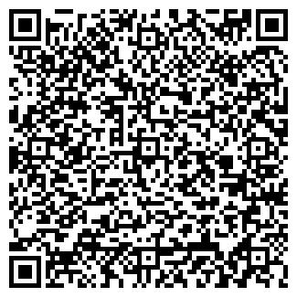 QR-код с контактной информацией организации ЛИДАГАЗСТРОЙ ОАО